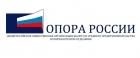 «ОПОРА РОССИИ» добилась пересмотра налоговой политики
