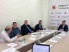 Заседание комиссии по развитию экономики ОП ТО