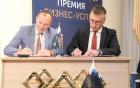 «ОПОРА РОССИИ» начала финансировать создание бизнес-инкубатора в Узловой