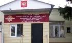 Линейный отдел МВД на станции Тула отчитался о работе за полугодие