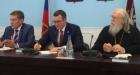 Подведены итоги работы 2-го созыва Общественной палаты Тульской области