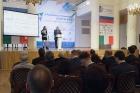 В Туле открылся II Российско-итальянский форум МСП