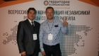 В Туле начала работу Всероссийская конференция независимой розницы сотового ритейла