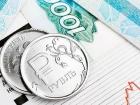 Финансирование госпрограммы поддержки малого бизнеса на 2017 год заметно сокращено