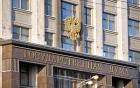 В Госдуме рассмотрят вопрос продления налоговых каникул для самозанятых граждан