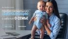 Тульские мамы смогут обучиться основам бизнеса