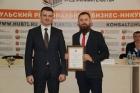 Состоялся Общественный совет при комитете Тульской области по по предпринимательству и потребительскому рынку