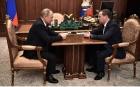 Правительство России уходит в отставку