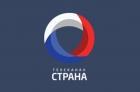 В эфире телеканала «СТРАНА» выйдет интервью президента «ОПОРЫ РОССИИ», посвященное итогам года