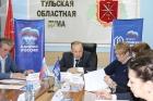 В Туле подвели итоги реализации проекта «Формирование комфортной городской среды»