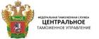 В Туле обсудили вопросы правоприменительной практики таможенных органов